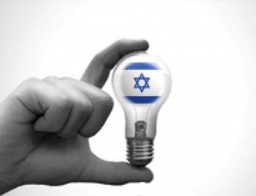 Voyage de veille InnoCherche en Terre Cyber, Israël du 19 au 25 Juin 2016